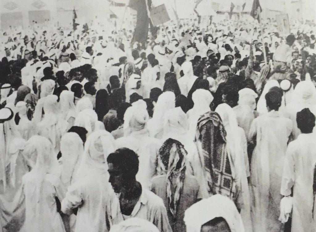 مظاهرات الشعب الكويتي تند بادعاءات قاسم حول تبعية الكويت للعراق يوليو 1961 .