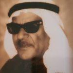 المؤرخ عبدالله الحاتم