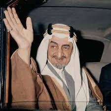 """الملك فيصل بن عبدالعزيز """"يرحمه الله """""""