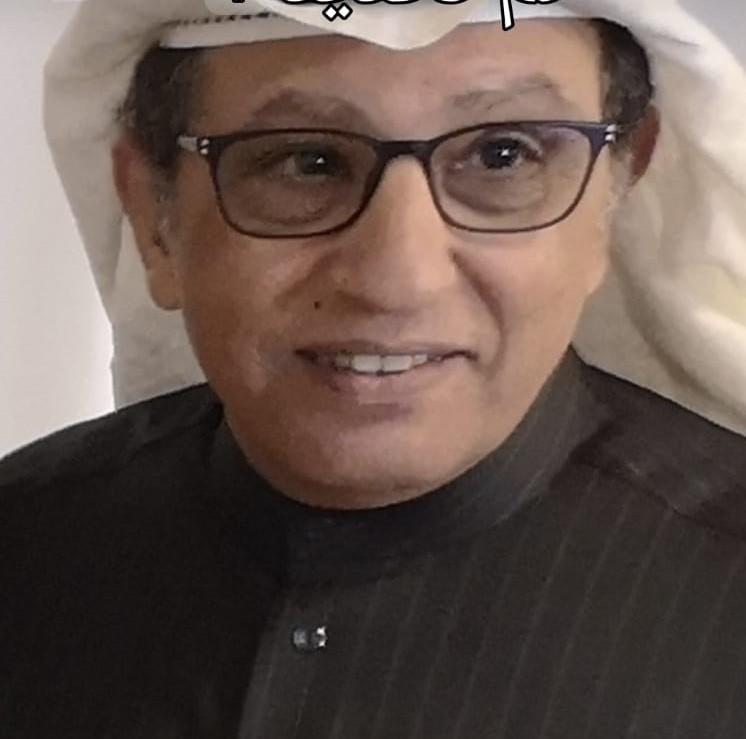 يوسف عبدالله الرومي