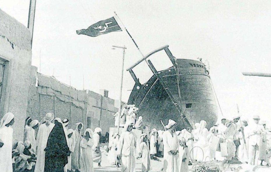 بوم المهلب لحظة انزاله عام 1937 م