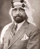 الحاج عبدالله فاضل المسلماني
