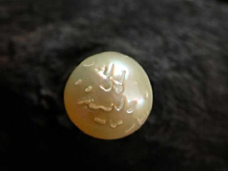 اسم الجلالة بالعربية على لؤلؤة