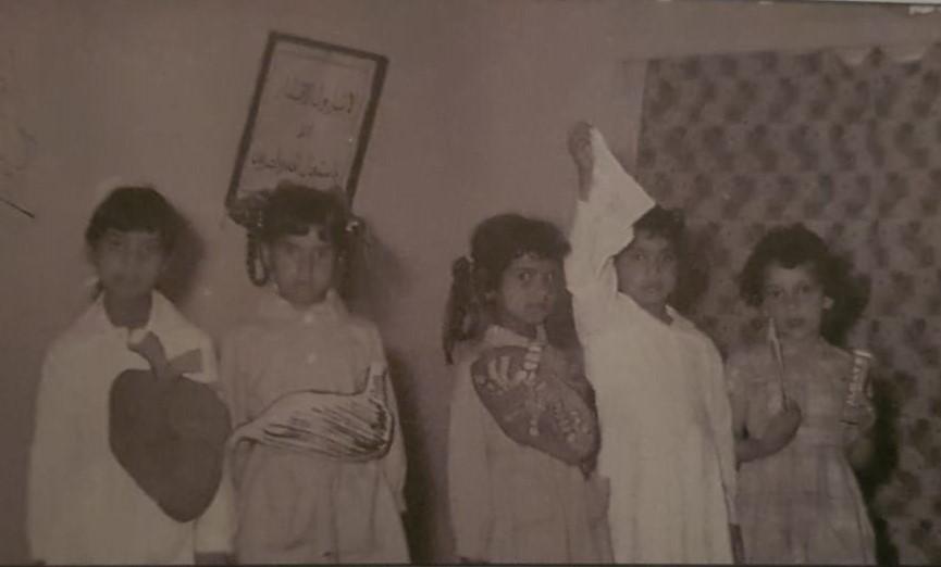 جانب من طالبات مدرسة أبوحليفة الأبتدائية سنة 1962 م