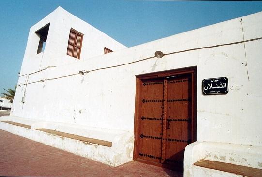 ديوان الشملان الواقع على شارع الخليج العربي المطل على واجهة البحر