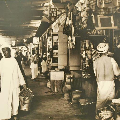 أحد اسواق دبي فيما مضى قبل اكتشاف النفط
