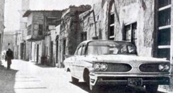 فريج العوازم في مدينة الكويت كما بدا عام 1959 م