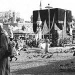مظاهر من حج عام 1938 ( فيديو )