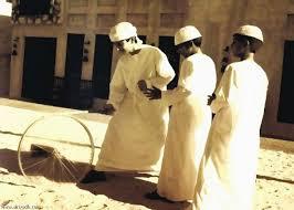 أحدى الإلعاب الشعبية الدارجة في منطقة الخليج والعالم العربي