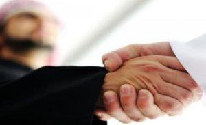 الصدق والأمانة العلمية في الإسلام