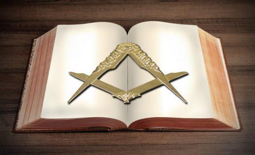 شعار الماسونية الشهير