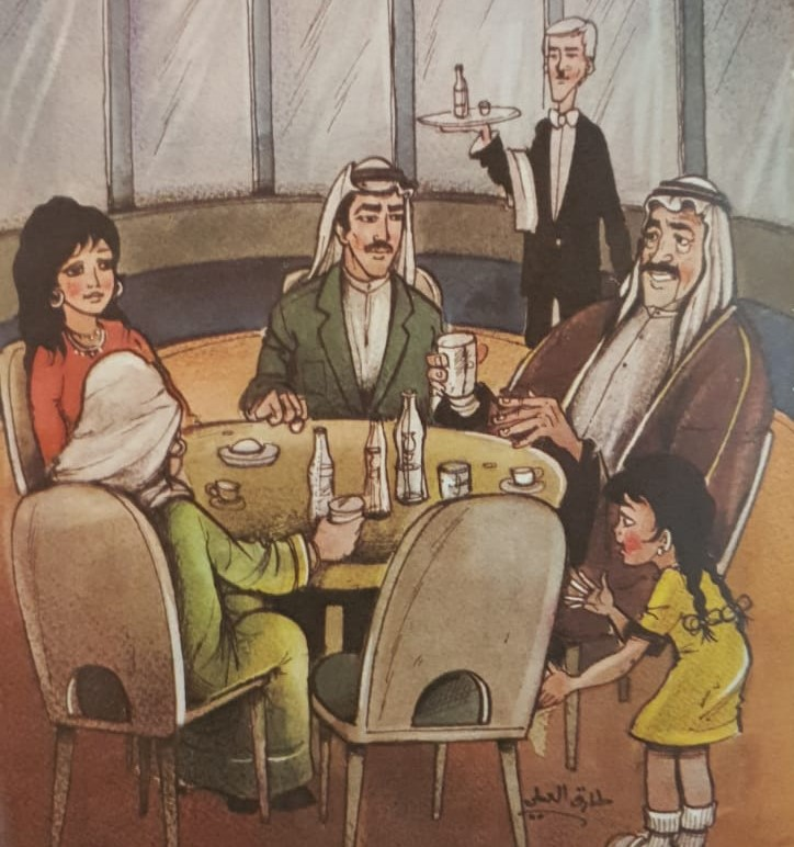من كتاب الكويت : الكويت ، التااريخ ، النهضة ، الرواد للكاتب قدري قلعجي