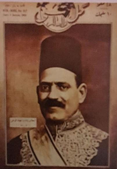 مجلة كل شيء والعالم / يناير 1930