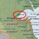 كاظمة الإسم الأول للكويت تاريخياً