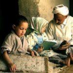 علوم ملوك الإسلام والعجم والمغول