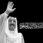 مركز المخطوطات ينعي الشيخ صباح الأحمد
