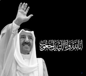 الشيخ صباح الأحمد - يرحمه الله