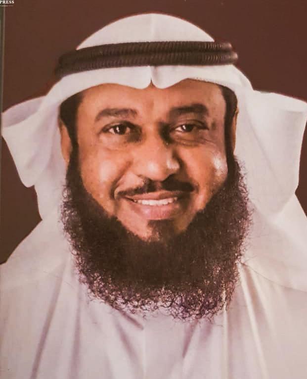 جاسم محمد المسباح