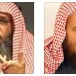 نعي الشيخين الفاضلين عبدالخالق والسليم