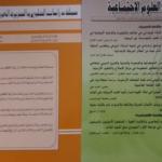 السجاري :اهداء اصدارات مجلتي دراسات الخليج والعلوم الاجتماعية لمركز المخطوطات