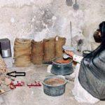 أحواش البيت الكويتي القديم واستخداماتها