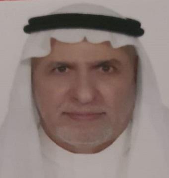 د. خالد عقيل العقيل