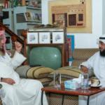 """المسباح يتطلع إلى مخطوطات القرآن بالتعاون مع """"مركز التراث """""""