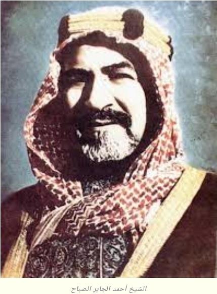 الشيخ أحمد الجابر - يرحمه الله