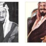 بن سعود لإبن سابق..يُحيي العظام وهي رميم !