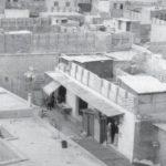 استعمالات سطح البيت الكويتي قديماً