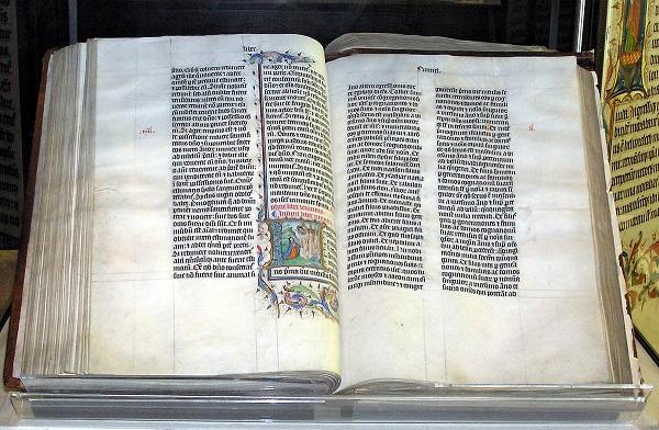 التوراة كتاب اليهود المقدس