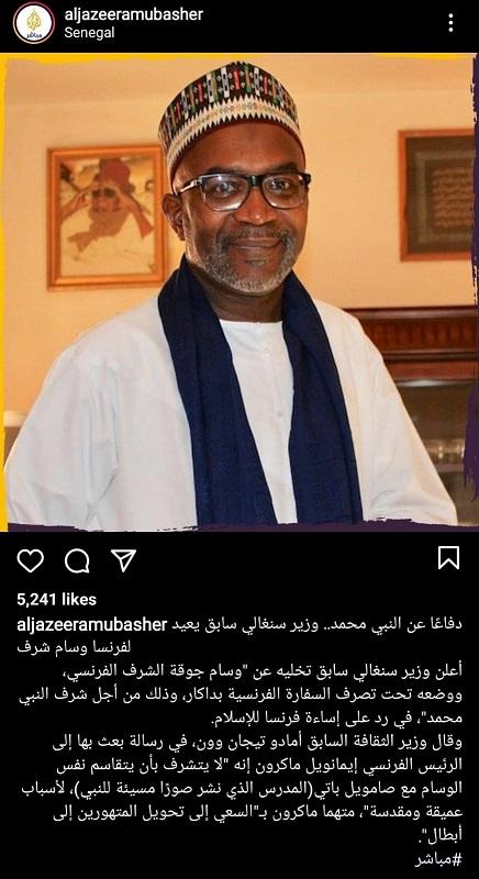 أعاد الوزير السنغالي السابق أمادو تيجان وسام الشرف الفرنسي إلى السفارة الفرنسية من أجل شرف النبي ردا على إساءة فرنسا له.