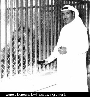 الشيخ جابر العبدالله الصباح في افتتاح حديقة الحيوان عام 1957 م