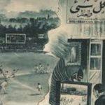 ولع الملك فاروق بالسينما ومطامع تركية في مصر قبل 90 عاما!