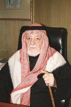 الشيخ أحمد بزيع الياسين