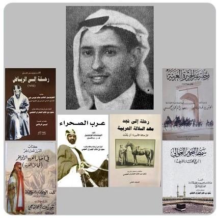الأديب سعود الجمران ومؤلفاته - يرحمه الله