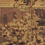 Read more about the article ذكريات أحمد عرابي باشا في مجلة كل شيء
