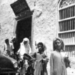 الدراسات والمقالات والتقارير التاريخية عن الكويت في موقع تراثنا