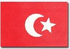 علم الكويت الأحمر بالهلال والنجمة القديم