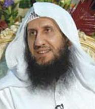 الشيخ محمد حمود النجدي