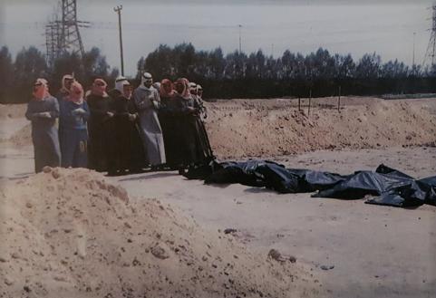الصلاة سراً على شهداء الغزو العراقي الغاشم للكويت 1990 خشية التنكيل والاعدام