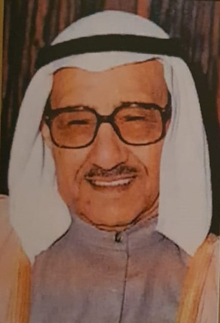 محمد عبدالمحسن الخرافي - يرحمه الله