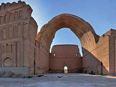 قصر كسرى في بغداد