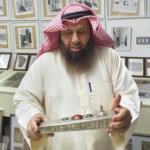 متحف أدوات الكتابة والمحابر الأثرية في مركز المخطوطات