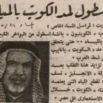 Read more about the article حب الوطن وجماعة مال عمك ما يهمك !