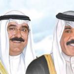 الكويت وأسرة الحكم والشعب !