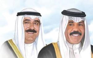 سمو أمير الكويت الشيخ نواف الأحمد الصباح وولي عهده الأمين الشيخ مشعل الأحمد الصباح