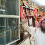 Read more about the article مركز المخطوطات والتراث 35 عاما عطاء ونهل من التراث