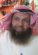 د . محمد بن إبراهيم الشيباني