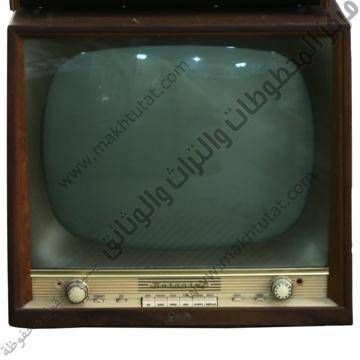 تلفزيون الماني ماركة جرائتز صنع عام 1960 -1959